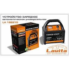 Lavita LA 192215